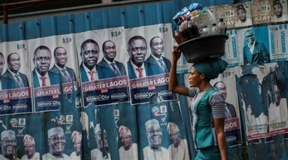 ملصقات انتخابية لمرشح المعارضة للرئاسة اتيكو ابوبكر على جدار في لاغوس 11 فبراير 2019 (أف ب)