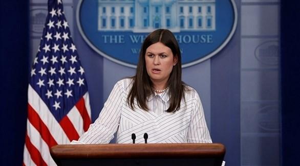 المتحدثة باسم البيت الأبيض سارة ساندرز(أرشيف)