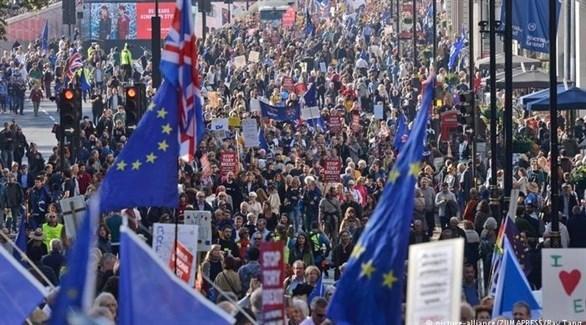 بريطانيون مناهضون لخروج بلادهم من الاتحاد الأوروبي (أرشيف)