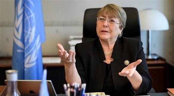 مفوضة الأمم المتحدة لحقوق الإنسان ميشيل باشليه (أرشيف)