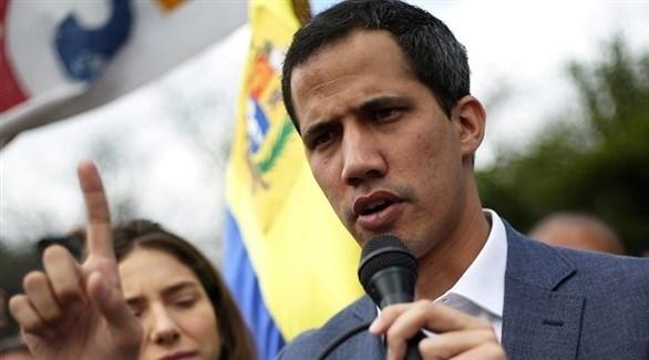 رئيس البرلمان الفنزويلي المعارض خوان غوايدو (أرشيف)