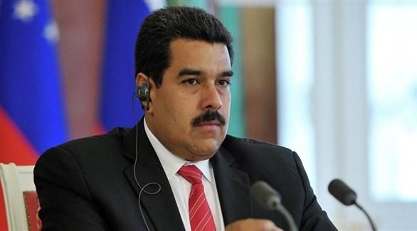الرئيس الفنزويلي نيكولاس مادورو(أرشيف)