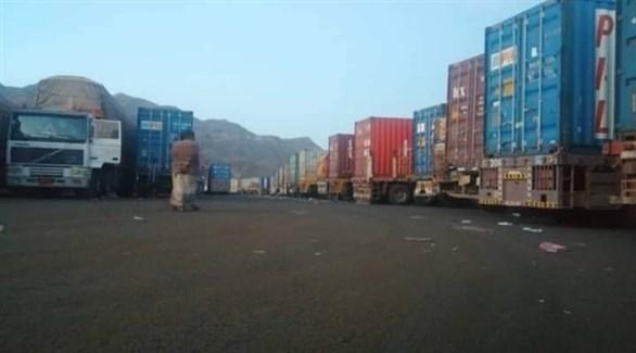 شاحنات محملة بمواد إغاثية في اليمن (أرشيف)