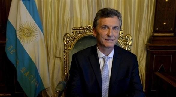 الرئيس الأرجنتيني ماوريسيو ماكري (أرشيف)