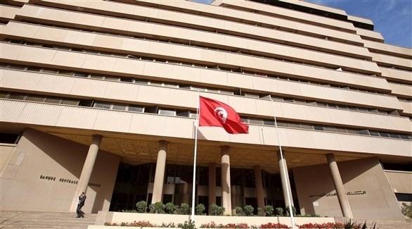 البنك المركزي التونسي (أرشيف)