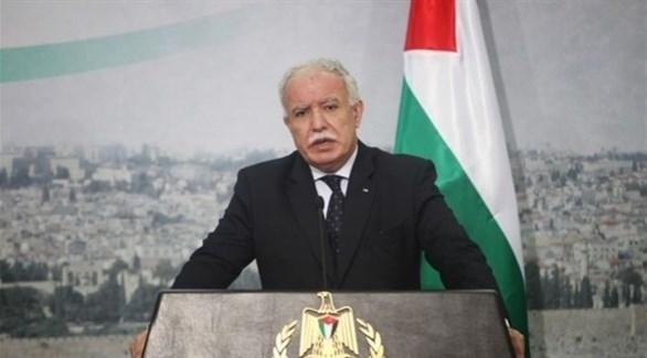 وزير الشؤون الخارجية والمغتربين الفلسطيني رياض المالكي (أرشيف)