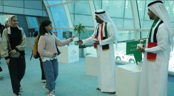 استقبال مطار الشارقة للمسافرين الكويتيين (وام)
