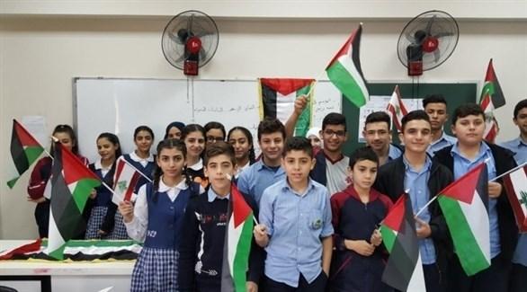 تلامذة فلسطينيون في مدرسة بلبنان (أرشيف)