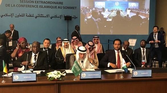 جانب من مؤتمر القمة الاستثنائي لمنظمة التعاون الإسلامي (أرشيف)