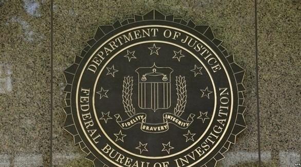 شعار مكتب التحقيقات الفيدرالي (أرشيف)