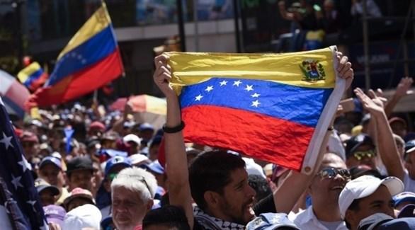 متظاهرون في فنزويلا (أرشيف)