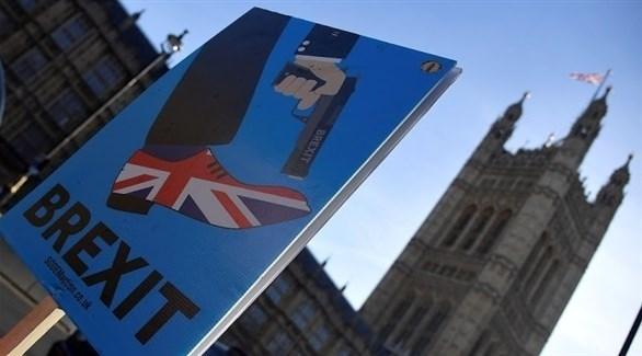 لوحة مناهضة لبريكست في أحد شوارع لندن (أرشيف)