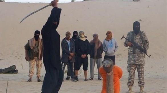 إحدى عمليات الإعدام التي تنفذها داعش (أرشيف)