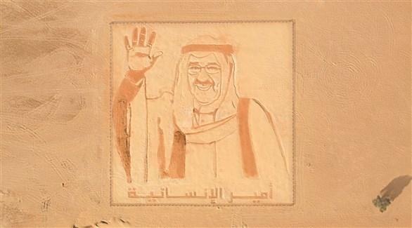 لوحة أمير الإنسانية (البيان)