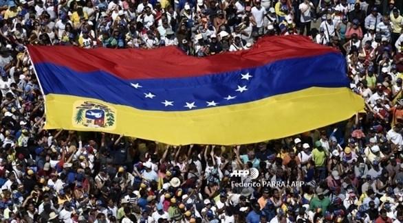 احتجاجات في فنزويلا ضد حكم مادورو (AFP)