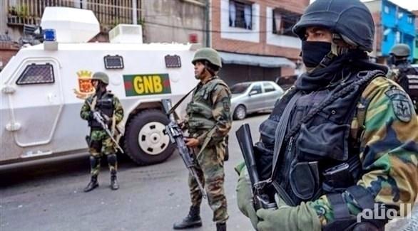 عناصر من الجيش فالنزويلي (أرشيف)