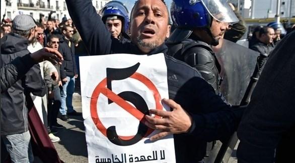 من احتجاجات أمس في الجزائر (تويتر)