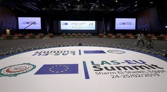 القاعة التي ستحتضن القمة العربية الأوروبية في شرم الشيخ (أرشيف)
