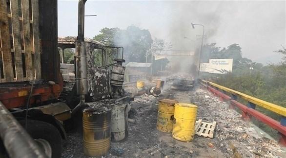 شاحنات مساعدات متفحمة أحرقها الجيش الفنزويلي (تويتر)
