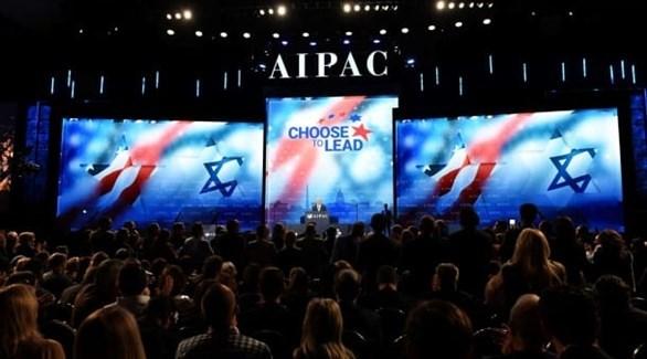 اللجنة الأمريكية الإسرائيلية في الكونغرس