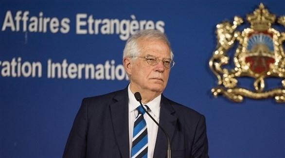 وزير الخارجية الاسباني جوزيب بوريل (اي بي ايه)