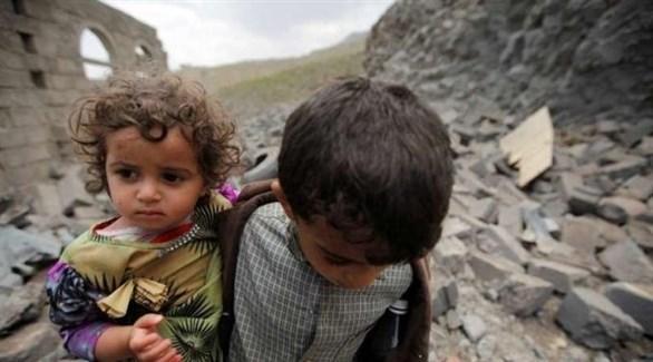 أطفال اليمن (أرشيف)
