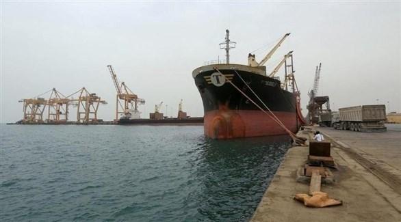 ميناء الحديدة (أرشيف)
