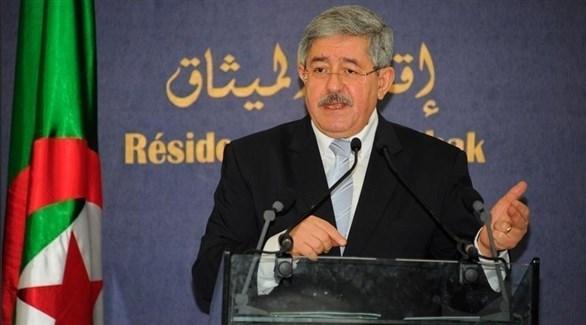 رئيس الوزراء الجزائري أحمد أويحيى (أرشيف)