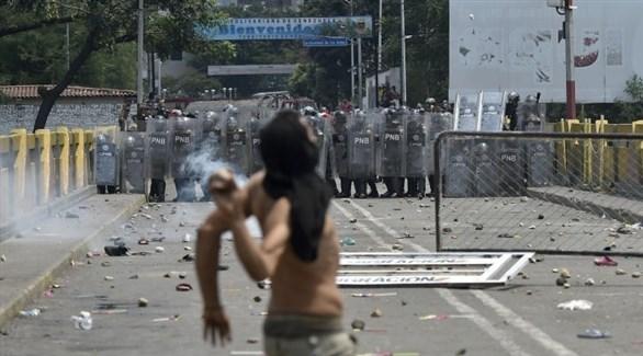 اشتباكات مع الجيش الفنزويلي لمنع دخول المساعدات (أرشيف)