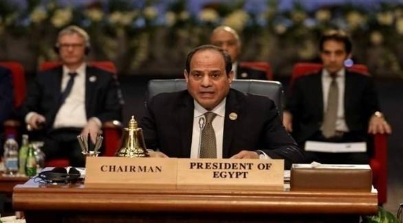 الرئيس المصري عبد الفتاح السيسي متحدثاً في قمة شرم الشيخ (أرشيف)