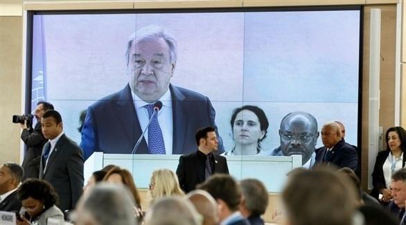 الأمين العام للأمم المتحدة أنطونيو غوتيريس متحدثاً في جنيف (إ ب أ)