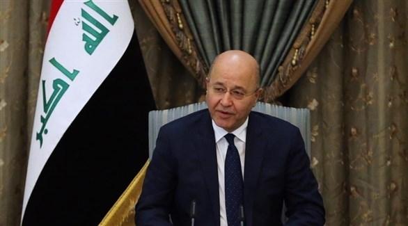 الرئيس العراقي برهم صالح (السومرية نيوز)
