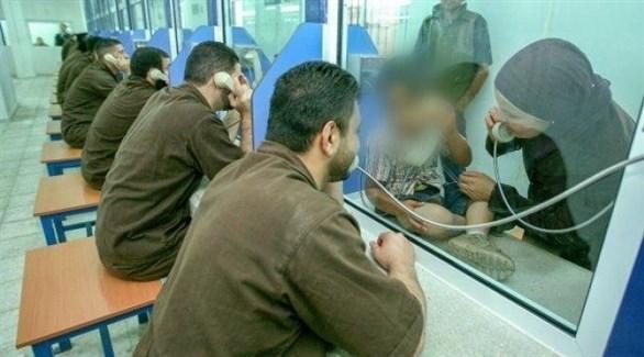 أسرى فلسطينيون مع عائلاتهم في سجن إسرائيلي (أرشيف)