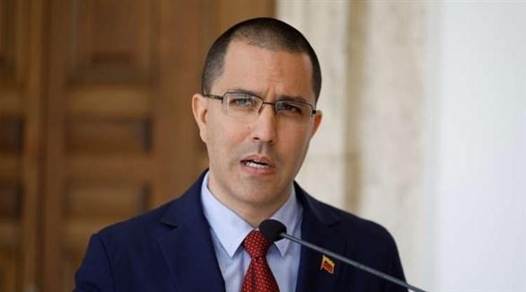 وزير الخارجية الفنزويلي، خورخي أرياسا (أرشيف)
