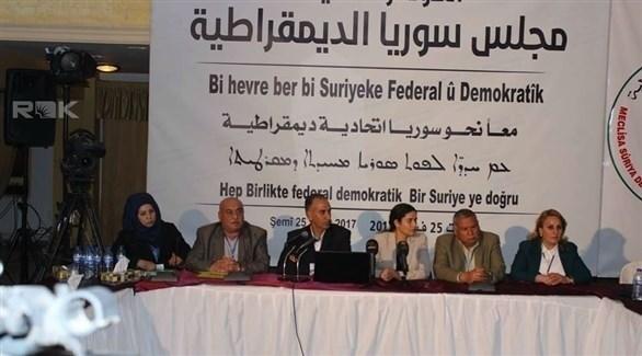 اجتماع سابق لمجلس سوريا الديمقراطية (أرشيف)
