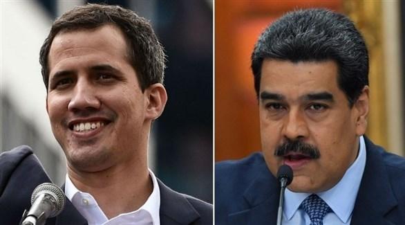 الرئيس الفنزويلي مادورو وزعيم المعارضة ورئيس البرلمان غوايدو (أرشيف)