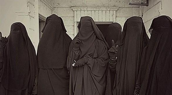 نساء من تنظيم داعش في العراق (أرشيف)