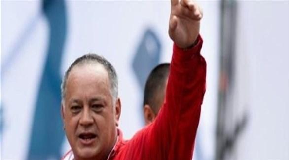 رئيس الجمعية الوطنية التأسيسية في فنزويلا، ديوسدادو كابيو(أرشيف)