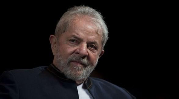 الرئيس البرازيلي السابق لولا دا سيلفا (أرشيف)