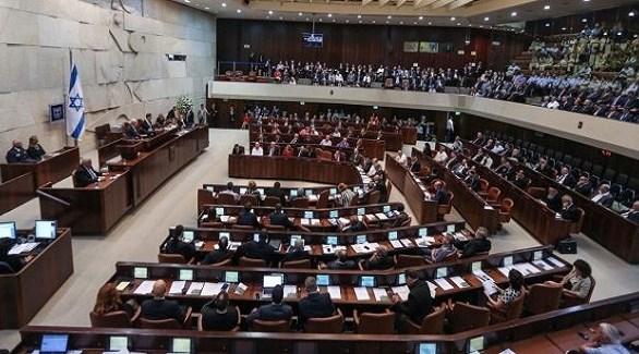 البرلمان الإسرائيلي الكنيست (ارشيف)