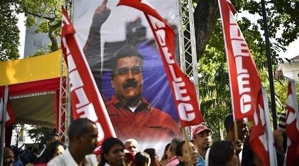 تظاهرة داعمة لمادورو في كاراكاس (أ ف ب)