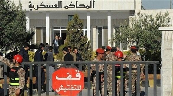 محكمة أردنية (أرشيف)