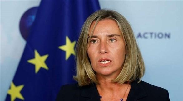 الممثلة العليا للشؤون الخارجية في الاتحاد الأوروبي فدريكا موغيريني (أرشيف)