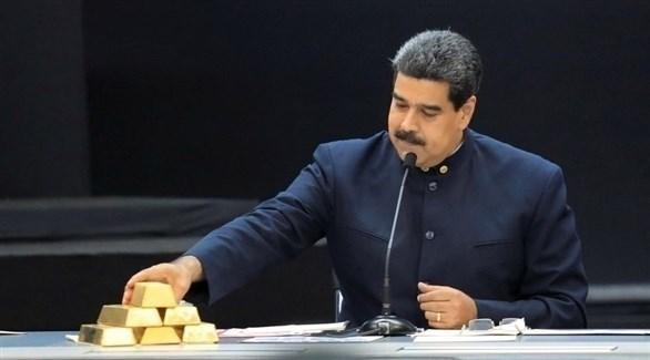 مادورو وعلى طاولته سبائك ذهب (أرشيف)