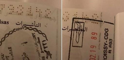 خالد يوسف يعرض صورة جواز سفره للجمهور (فيس بوك)