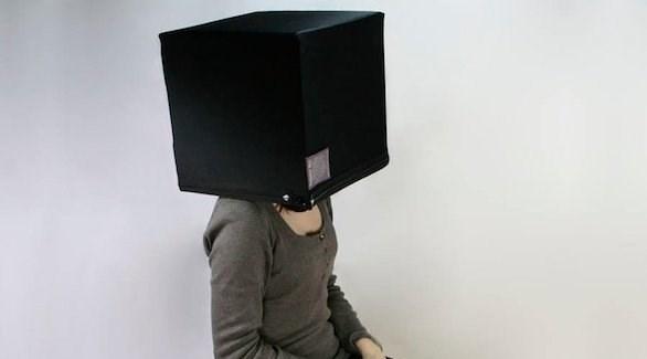 صندوق التفكير (أوديتي سنترال)