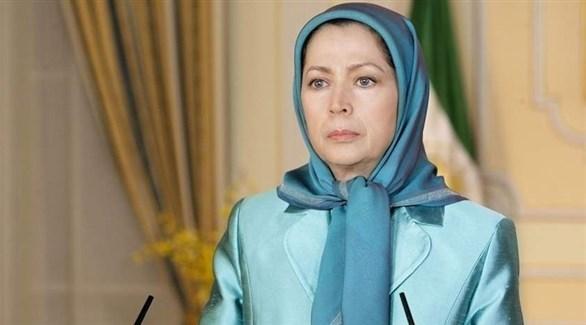 زعيمة المقاومة الإيرانية مريم رجوي (أرشيف)
