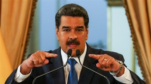 الرئيس الفنزويلي نيكولاس مادورو متحدثاً خلال مؤتمر صحفي في قصر الرئاسي (EPA)