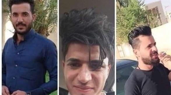 صورة للأشقاء الثلاثة الذين أعدمهم داعش شمال محافظة صلاح الدين العراقية (السومرية)