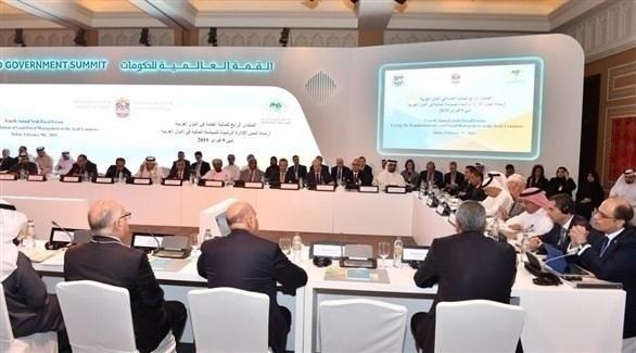 جلسات منتدى المالية العامة للدول العربية (من المصدر)